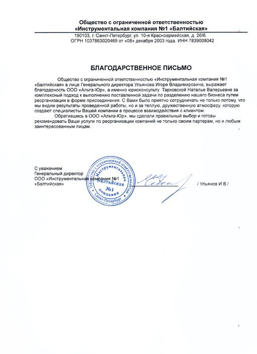 Письмо путину официальный адрес
